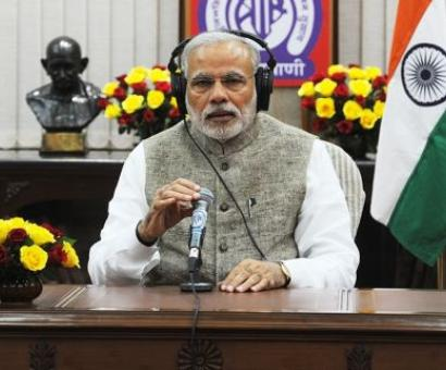 PM Modi to host 30th edition of 'Mann Ki Baat' today
