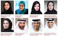 Sheikh Khalifa approves new Cabinet of UAE