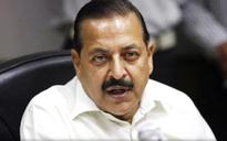 Online availability of vigilance manual to bring more transparency, says minister Jitendra Singh