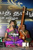 9th Deiva Tamil Isai Vizha  2015