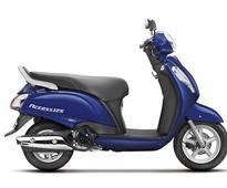 Suzuki two wheelers presents new Access 125