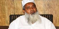 Badruddin Ajmal loses but 29 Muslims elected for Assam State Assembly 2016
