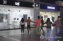 Samsung further narrows gap with Apple in operating profit margin