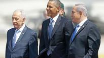 The Latest: Canadian PM Remembers Israel's Peres