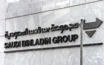 Binladin Group caught in Saudi prince's austerity revolution