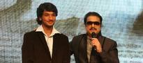 Actor Karthik, son Gautham Karthik to share screen space