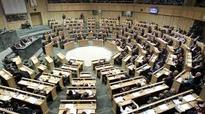 Jordanian MPs highlight Kingdom's role in Mideast security and stability