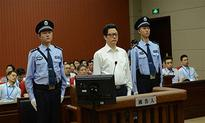 China: Former Nanjing Party chief stands trial for bribery