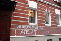 Police departments in St Petersburg demand financial documents from NGOs