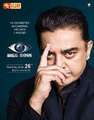 Dubai: Kamal Haasan to host Tamil Big Boss on Star Vijay