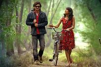 Odia Film Hello-in-Love scheduled to be released on 11th December