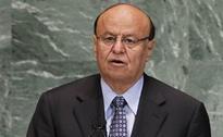 Yemen's Abd-Rabbu Mansour Hadi Launches Military Operation East Of Sanaa, Peace Talks End