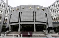 China c.bank to host office for financial supervisory body