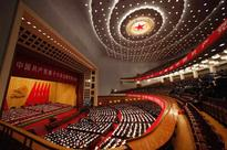China releases first heritage list of 20th century architecture