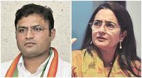 Haryana: Congress MLAs want Ashok Tanwar, Kiran Choudhary ousted from posts