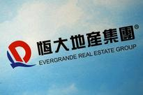 China developer Evergrande to cut debt by 2020, choose profits over scale