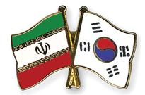 Iran, South Korea sign MoU on manufacture of industrial gas equipment