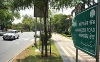 The Name Of Race Course Road Changes, PM Modi's Residence Now Reads '7, Lok Kalyan Marg'