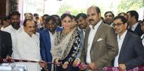 Malabar gold showroom inaugurated at Mehdipatnam
