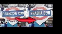 Now, Mumbai#39;s Elphinstone Road station renamed as Prabhadevi