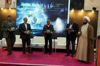 Poetry collection of Imam Hussein (AS) unveiled at New Delhi fair