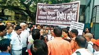 Teachers protest BMC's carrot-and-stick circular