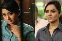 How different are Meera's and Manju's police avatars?