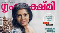 'Breastfeeding' pic on Malayalam magazine cover sparks debate over public act