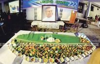 Christ college celebrates Onam with mega sadya of 222 dishes