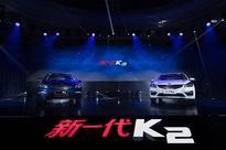 Kia Motors launches new tailored K2 compact sedan in China