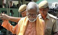 Samjhauta blasts: NIA not to challenge bail to Assemanand
