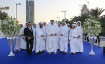 QIBS 2016 Officially Opens in Lusail City
