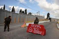 Israeli Knesset votes to advance West Bank settler homes bill
