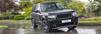 2013 Range Rover Gets Kahn Red Leather Interior [Photo Gallery]