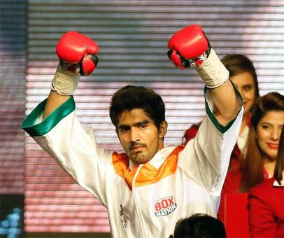 Will Vijender become Asian King of Boxing?