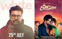 Box Office collection: Mammootty's 'White' and Shane Nigam's 'Kismath' open to lukewarm response at Kochi multiplexes