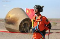 China committed to peaceful use of outer space