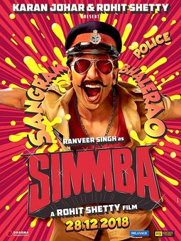 'Ranveer's cop in Simmba is not a Chulbul Pandey'