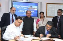 Mahindra Intertrade and MSTC partner to set up India's first auto shredding facility