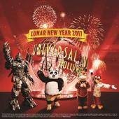 KUNG FU PANDA's Po and Tigress Make First-Ever Appearance at Universal Studios Hollywood