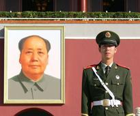 China's Biggest History