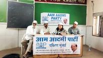 Aap slams BJP for discrediting Hemant Karkare's Malegaon blast probe