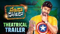 Naruda DONORuda trailer released: Mahesh Babu, Rana Daggubati, others wish Sumanth success