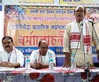 Workshop on relevance of Gita held