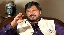 Reservations to continue till casteism eliminated: Athawale