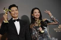 Actor Lee Byung-hun wins best actor at Asian Film Awards