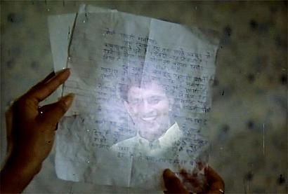 Things We No Longer See In Hindi Movies