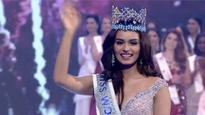17 Years after Priyanka Chopra, Haryana's Manushi Chhillar gets crowned as Miss World 2017!