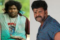 'Bigg Boss' success makes Ganja Karuppu a hero along with Yogi Babu
