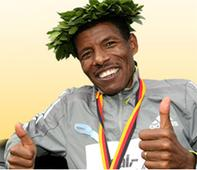 Congrats: AIMS to Honor Haile Gebrselassie with Lifetime Achievement Award